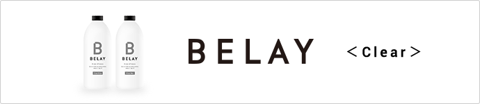 Belay Clear Top