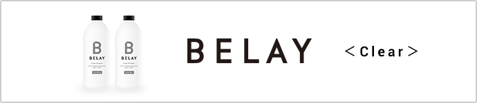 BELAY Clear